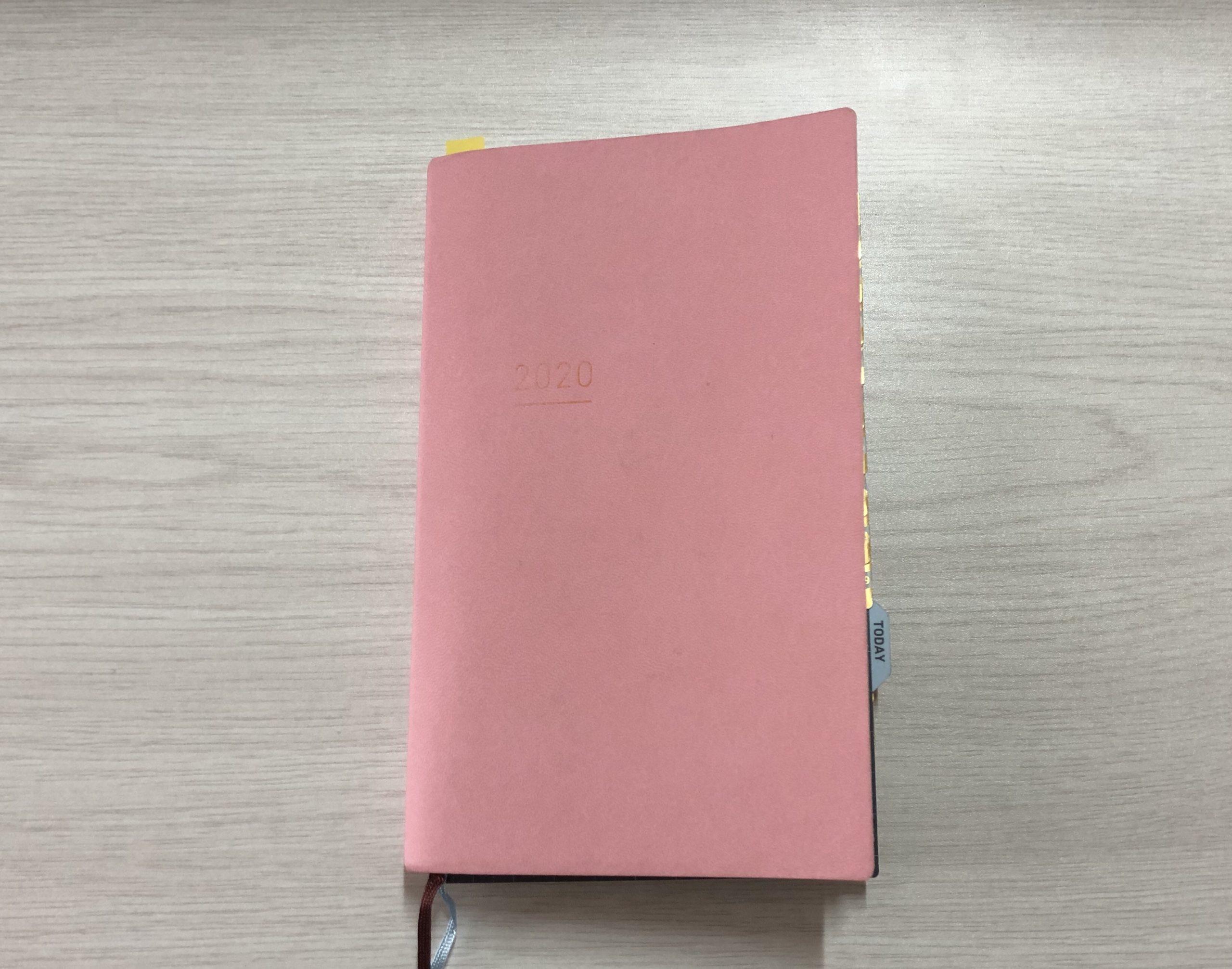 ジブン手帳Lite mini